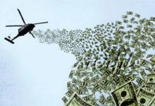 صورة هل ستلجأ الولايات المتحدة إلى سياسة «helicopter money» مع تزايد عدد البطالة ؟