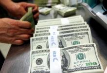 صورة كم يومًا ستكفي الـ 2 تريليون دولار في الولايات المتحدة؟