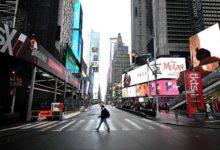 صورة نيويورك تستعد لإحياء ذكرى هجمات 11 سبتمبر