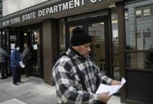 صورة رقم قياسي لطلبات إعانات البطالة الجديدة في الولايات المتحدة هذا الأسبوع