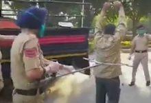 صورة بالفيديو.. الشرطة الهندية تبتكر طريقة للقبض على منتهكي الحجر الصحي عن بعد