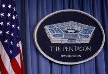 صورة البنتاغون يخصص طائرة تابعة لسلاح الجو الأمريكى لنقل جثمان أمير الكويت