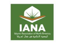 صورة الجمعية الإسلامية الأمريكية تخالف مركز الفلك الدولي: عيد الفطر بأمريكا السبت!