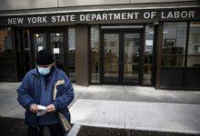صورة مسئولون: 90 ألف من العاطلين بنيويورك فاتهم خطوة هامة للحصول على الإعانات