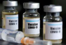 صورة مدينة نيويورك تستهدف تطعيم مليون شخص ضد كورونا بنهاية يناير 2021