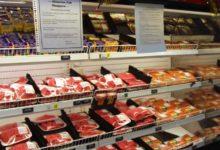 صورة استدعاء 43 ألف بوند من اللحوم المفرومة من المتاجر الأمريكية لاحتوائها على بكتيريا «الإشريكية القولونية»