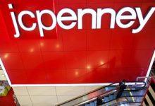 صورة شركةJCPenney تعلن إلغاء 1000 وظيفة وإغلاق 152 متجرا بأمريكا بسبب أثار فيروس كورونا