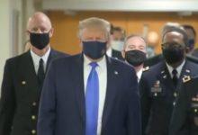 صورة البيت الأبيض يعلن بدء تناول ترامب عقار ريمديسيفير للعلاج من كورونا
