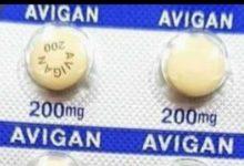 صورة اليابان تعلن فشل عقار أفيجان فى علاج مرضى كورونا