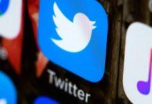 صورة تويتر تلغي خاصية التغريدات المؤقتة بعد 8 شهور فقط من اطلاقها
