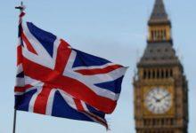 صورة حالة طلاق جديدة في العائلة الملكية البريطانية
