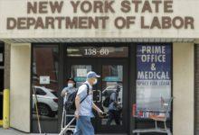 صورة تمديد الإعانات لمدة 20 أسبوع بنيويورك بسبب معدلات البطالة المرتفعة