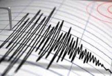 صورة زلزال بقوة 7.8 درجة يضرب قبالة سواحل ألاسكا وإنذار بحدوث تسونامى