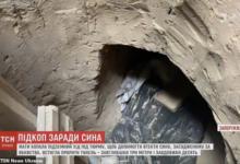 صورة بالصور.. عجوز أوكرانية تحفر نفقا طوله 35 قدما بمفردها تحت أسوار السجن لتهريب ابنها