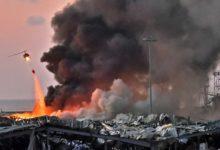 صورة خبراء: قوة انفجار بيروت أكبر مرتين على الأقل من «أم القنابل» الأمريكية