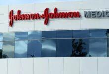 صورة نيويورك ترفع دعوى ضد شركة جونسون آند جونسون لاسترداد مليارى دولار بسبب المواد الأفيونية