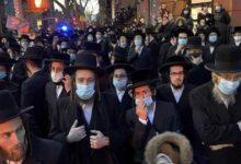 صورة يهود نيويورك: قواعد مواجهة كورونا «معادية للسامية»!