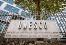 صورة منظمة اليونسكو تقر أكلة «الكسكسي» في قائمة التراث