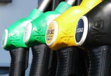 صورة سعر البنزين في أمريكا يرتفع لأعلى معدلاته منذ ثلاث سنوات