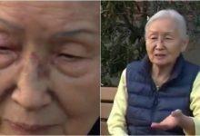 صورة بالفيديو.. عجوز أمريكية من أصل آسيوي تتعرض لاعتداء عنصري في نيويورك