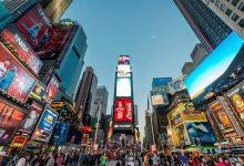 صورة قرار جديد لمدينة نيويورك بشأن تطعيمات كورونا