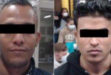 صورة إدارة الجمارك وحماية الحدود الأمريكية تعتقل رجلين يمنيين