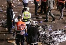 صورة بالفيديو.. تفاصيل مقتل العشرات في إسرائيل أثناء مهرجان ديني