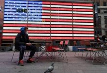 صورة عمدة نيويورك يحدد موعد عودة الموظفين للمكاتب وسط اعتراضات