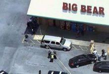 صورة بسبب الكمامة.. مقتل عامل في متجر برصاص أحد الزبائن في جورجيا