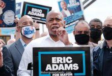 صورة رب ضارة نافعة.. تناقض التقارير يصب في مصلحة إريك أدمز في انتخابات عمدة نيويورك