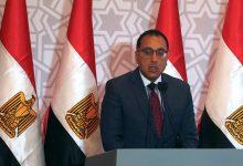 صورة واشنطن بوست تنشر قائمة قادة مستهدفين ببرنامج تجسس إسرائيلي بينهم رئيس وزراء مصر
