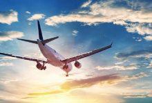صورة حيلة بسيطة يمكن أن تساعدك في العثور على تذاكر طيران أرخص
