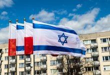 صورة تفاصيل الأزمة بين بولندا وإسرائيل واستدعاء وطرد السفراء