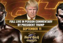 صورة ترامب يحيى ذكرى 11 سبتمبر فى حلبة ملاكمة