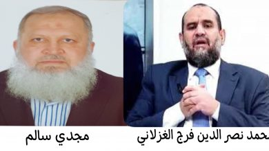 صورة الولايات المتحدة تفرض عقوبات على 5 أشخاص بينهم مصريين