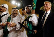 صورة تقرير : السعودية منحت ترامب هدايا «مزيفة»